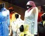 هشدار کارگروه ساماندهی مد و لباس به خانههای مُد