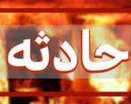 ماموریت شیطانی زنی به نام سیما در تهران