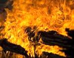 آتش سوزی حوالی فرودگاه قزوین