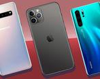 آخرین قیمت گوشی موبایل دوشنبه 16 دی + جدول