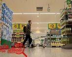 خانوارهای بریتانیایی ۴۰۰ پوند هزینه اضافی صرف مواد غذایی می کنند