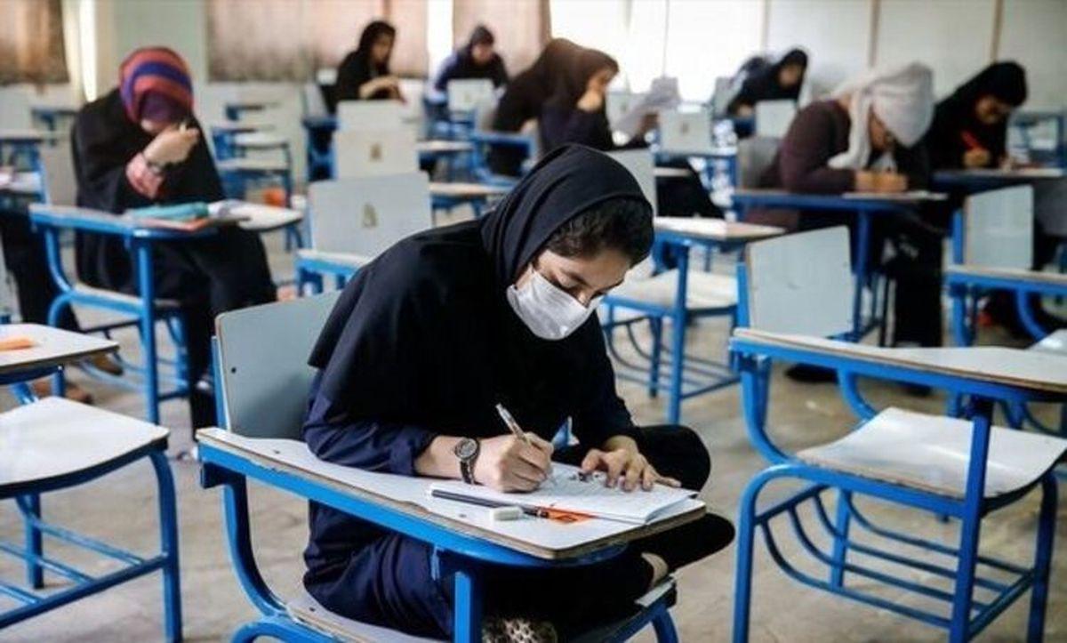 امتحانات پایان ترم دانشجویان حضوری شد + جزئیات