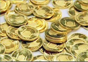 تقاضای خرید سکه افزایش یافت