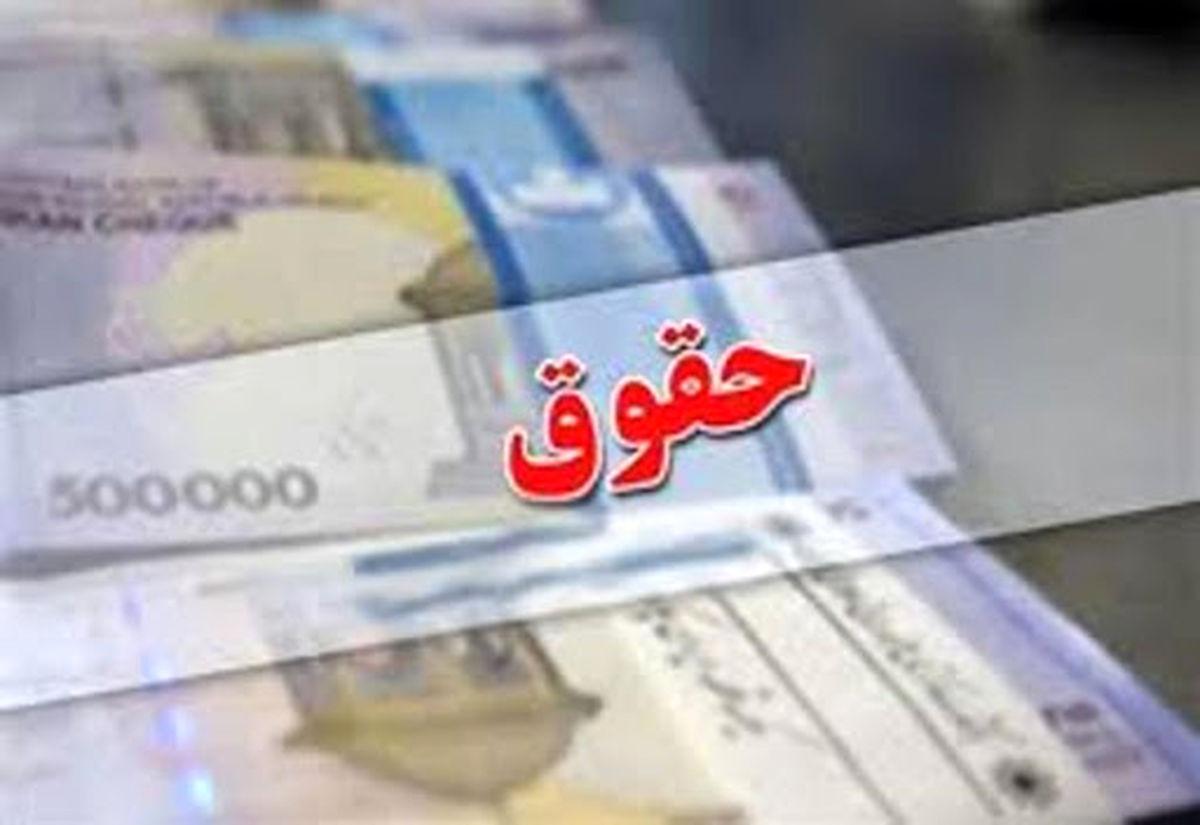 سقف معافیت مالیاتی حقوق کارمندان ۴ میلیون تومان شد + جزئیات