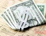 قیمت واقعی دلار تک نرخی چقدر است؟