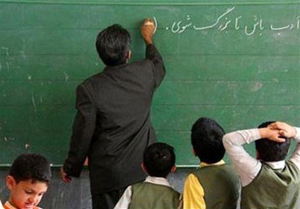 علت عدم پرداخت مطالبات فرهنگیان