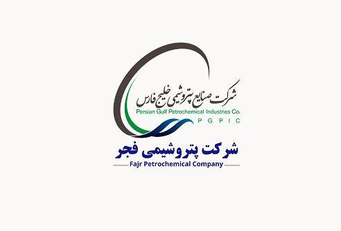 نتیجه اعتماد به صنعتگران ایرانی / خودکفایی در تعمیرات اساسی کلیدهای برق فشار قوی (سکسیونر)در پتروشیمی فجر
