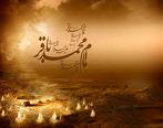 توصیه امام باقر (ع) در زمان شهادت به جانشین خود