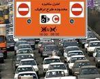 آیا ساعات اجرای طرح ترافیک تغییر می کند؟