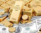 نرخ ارز دلار سکه طلا یورو | جمعه 17 اردیبهشت | 1400/2/17