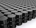 قیمت جهانی نفت به صورت چشمگیری کاهش یافت