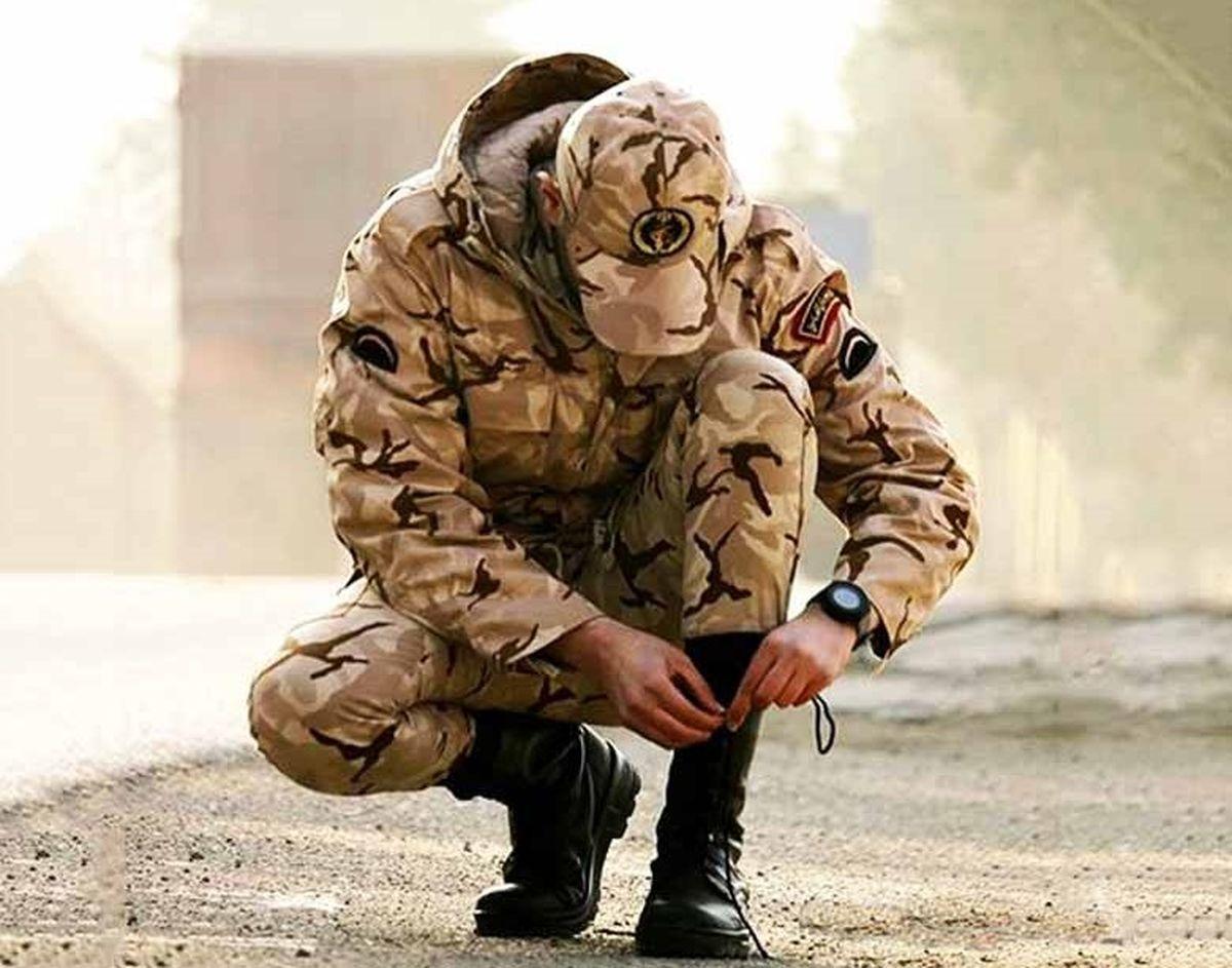 آیا نوه شهید از سربازی معاف میشود؟