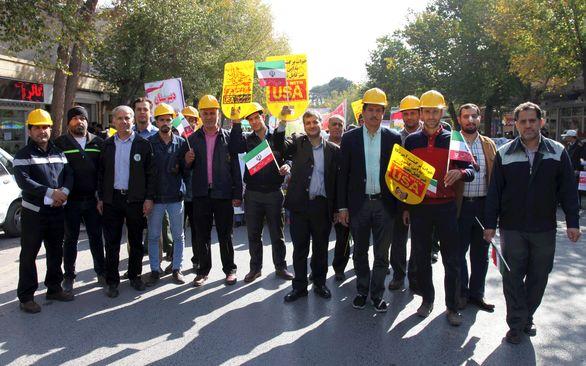 حضور پرشور همکاران ذوب آهنی در راهپیمایی 13 آبان