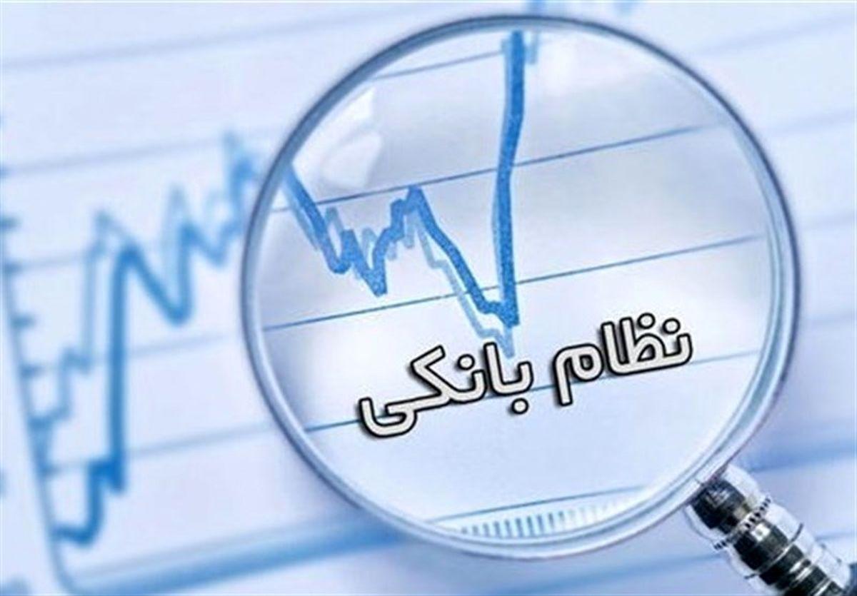 جزئیات اموال و املاک مازاد بانک ها