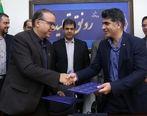 امضای تفاهمنامه همکاری مشترک بین مرکز تحقیقات فرآوری مواد معدنی و جهاد دانشگاهی