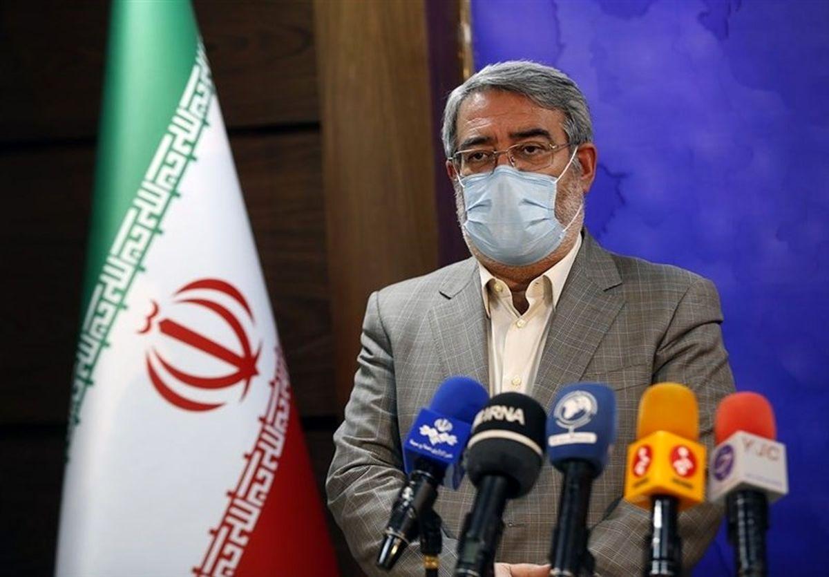 تهران و کرج سه روز تعطیل می شود؟ + جزئیات