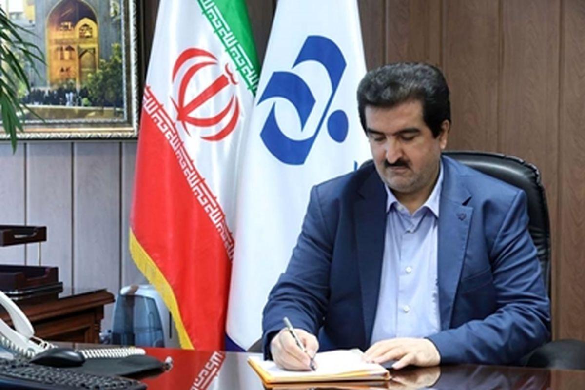 پیام تبریک مدیر عامل بانک رفاه به مناسبت سالروز حماسه آزاد سازی خرمشهر