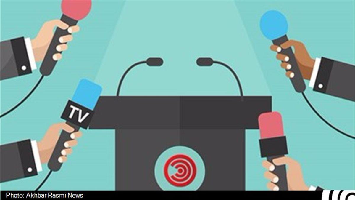 ضرورت آزادی ارتباطات روزنامهنگاران در ناآرامیها