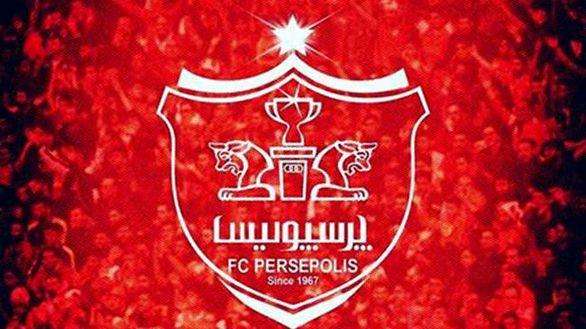 بیانیه باشگاه پرسپولیس درباره وضعیت کنونی تیم