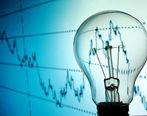 هشدار مهم در مورد قطعی برق در سه روز آینده