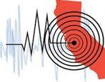 زلزله ،  ۴.۵ ریشتری خوی را لرزاند