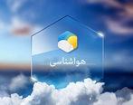 آخرین پیش بینی وضعیت آب و هوا پنجشنبه 1 اسفند + جدول
