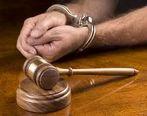 موارد تخفیف جرائم تعزیری کدام است؟