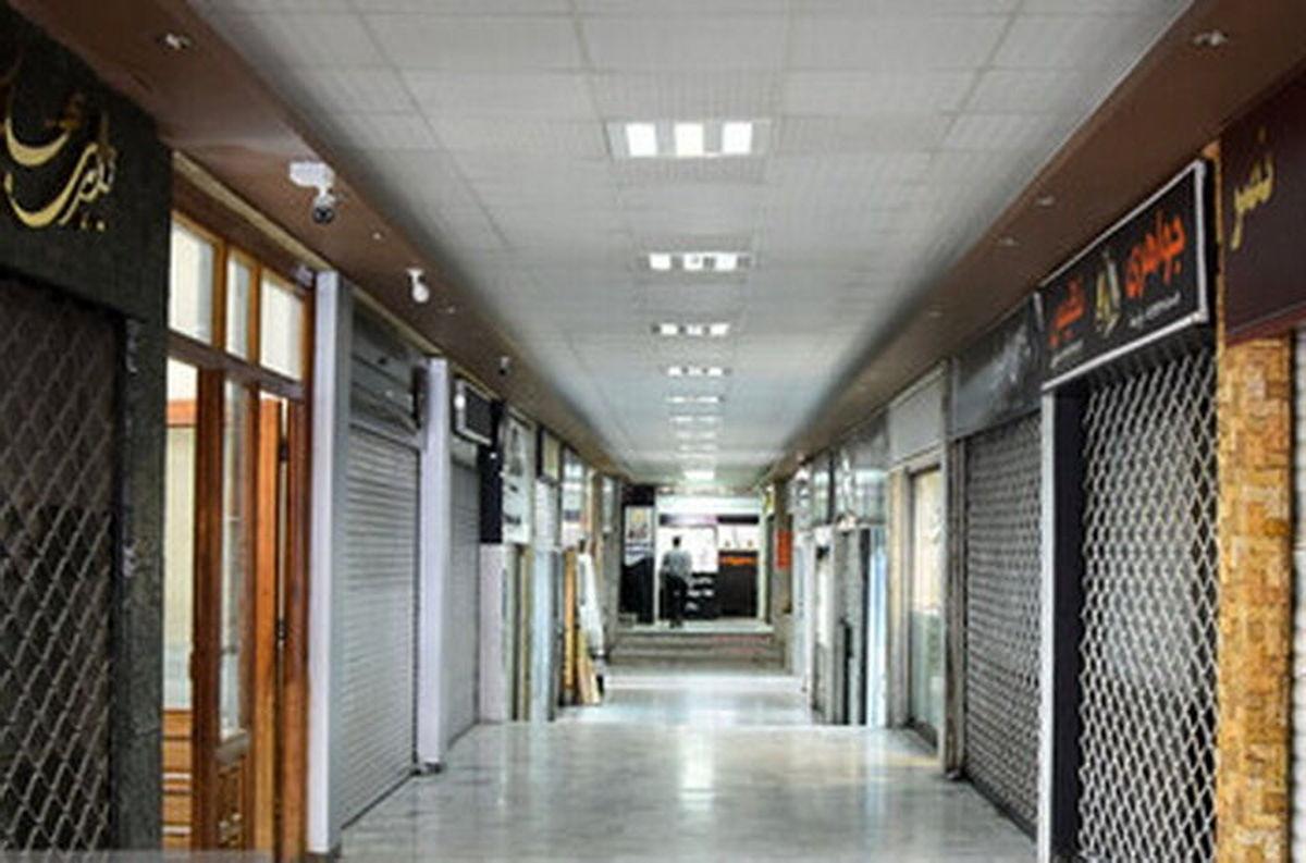 مراکز تجاری و پاساژها در تهران تا ١٥ فروردین تعطیل است