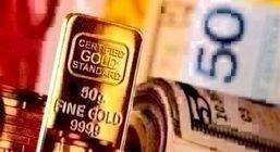قیمت طلا، سکه و دلار امروز پنجشنبه 99/08/08 + تغییرات