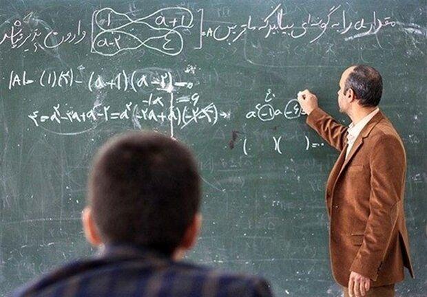 جزئیات اجرای طرح رتبهبندی معلمان