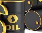 قیمت نفت به بالای 65 دلار رسید