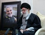 اولین سخنرانی عمومی رهبر انقلاب پس از شهادت حاج قاسم و حمله موشکی سپاه به پایگاه های آمریکا