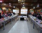 برگزاری دوره جامع مدیریت منابع انسانی با رویکرد مدل تعالی منابع انسانی در ذوب آهن اصفهان