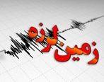 زلزله شدید استانبول را لرزاند + جزئیات