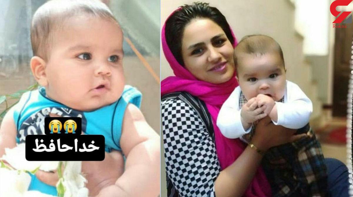 مرد بی رحم همسر 23 ساله و کودک 1 ساله اش را سلاخی کرد + جزئیات