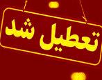 مراکز آموزشی استان همدان تعطیل شد