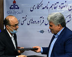 امضا تفاهمنامه همکاری شرکت ملی پخش فرآوردههای نفتی و بانک تجارت
