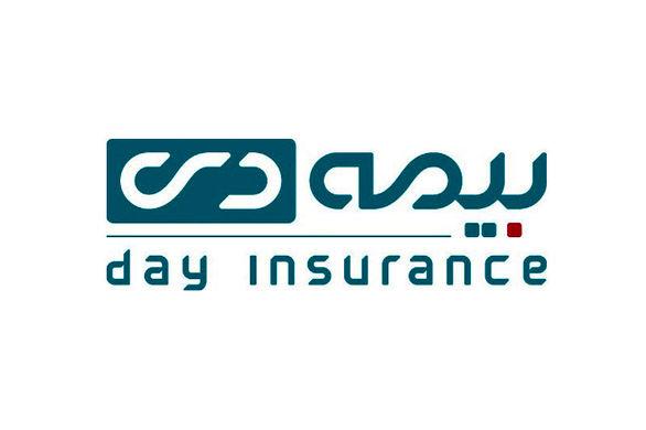 نشست شورای هماهنگی معاونان فنی صنعت بیمه به میزبانی بیمه دی برگزار شد