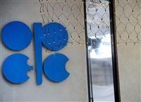 سبد نفتی اوپک به زیر ۵۶ دلار رفت