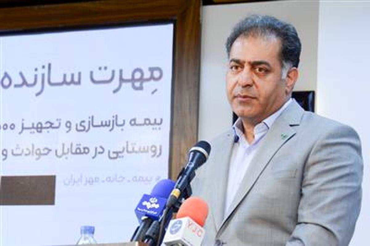 برنامه بانک مهر ایران افزایش سرمایه به ۵۰۰۰میلیارد تومان