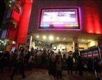 بلیت سینماها در ۱۶ آذر نیمه بها شد