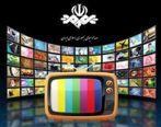 ۳۳ ویژه برنامه در ساعات تحویل سال از مراکز استانی سیما پخش می شود