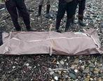 کشف جسد یک دختر جوان در اطراف آستارا + جزئیات