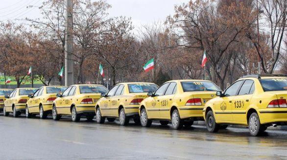 هزینه تاکسیها افزایش یافت