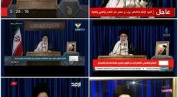 پوشش گسترده بیانات 14خرداد رهبر انقلاب در رسانههای جهان