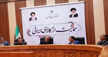 پتانسیل بزرگ استان فارس برای جذب تسهیلات صادراتی از بانک توسعه صادرات