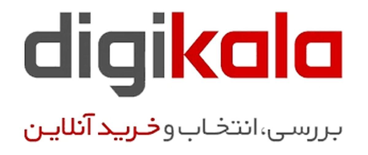 """جهت ورود به سایت رسمی """"دیجی کالا """" اینجا کلیک کنید digikala.com"""