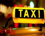 این مسافر کرایه را از راننده تاکسی در تهران می دزدید!