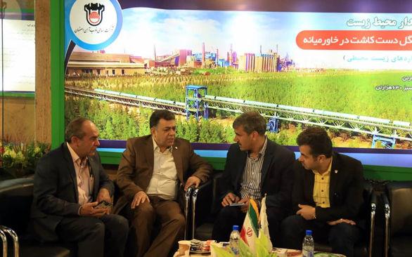 حجم چشمگیر فعالیت ذوب آهن اصفهان در خصوص مباحث زیست محیطی