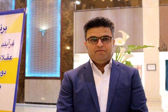 درخشش ستاره طلایی روابط عمومی ایران بر ردای روابط عمومی شرکت فولاد هرمزگان